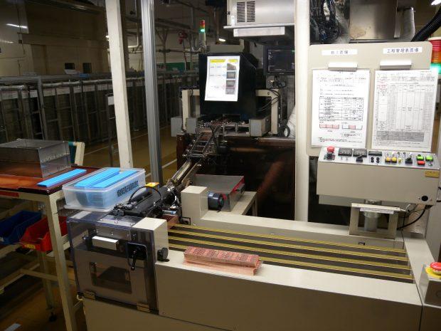 高い生産性を誇るプレス加工設備3